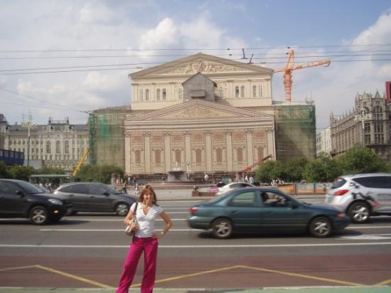 มอสโก, รัสเซีย: bolshoj teatr