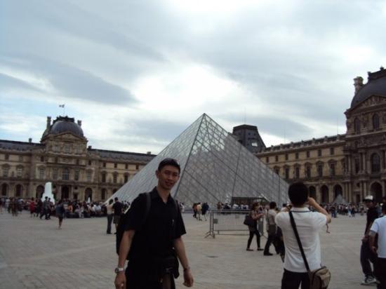 พิพิธภัณฑ์ลูฟวร์: Musee de Louvre