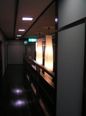 Wajima - inside our mishuku (also called wajima!)
