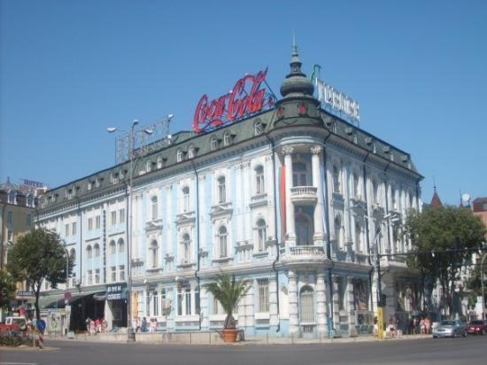 Varna ภาพถ่าย