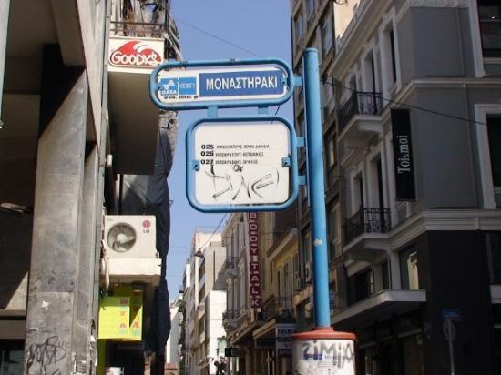 พลาคา: Street in Plaka , Athens