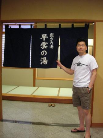 Hotel Kajikaso ภาพถ่าย