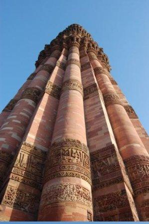 มุมไบ (บอมเบย์), อินเดีย: kutubminar