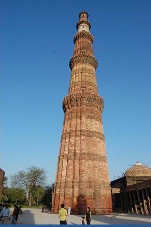 มุมไบ (บอมเบย์), อินเดีย: kutub minar
