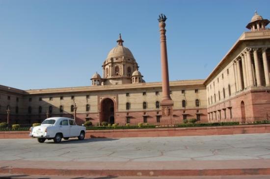 มุมไบ (บอมเบย์), อินเดีย: parliament house