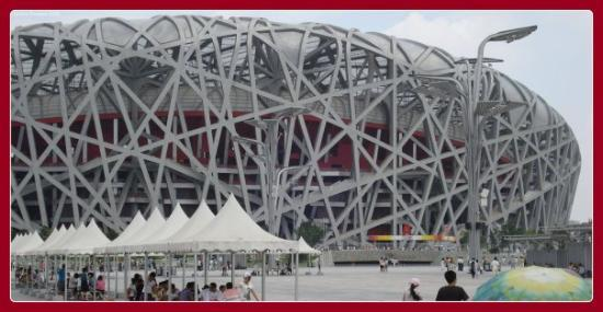Niaochao National Stadium: The Crow's Nest - 2008 Beijing Olympic Stadium. Still open to the public.