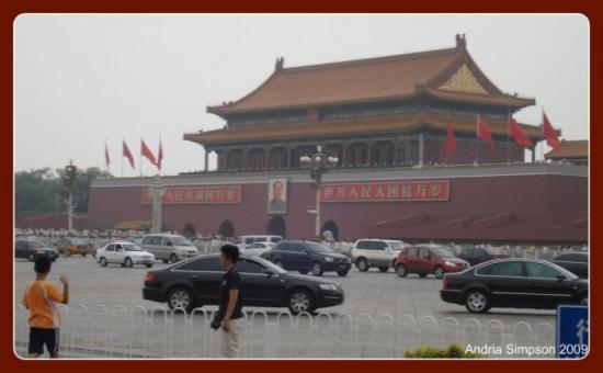 พิพิธภัณฑ์พระราชวัง: Tian'anmen Square.