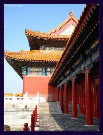 พิพิธภัณฑ์พระราชวัง: Hall Of Supreme Harmony - Forbidden City.