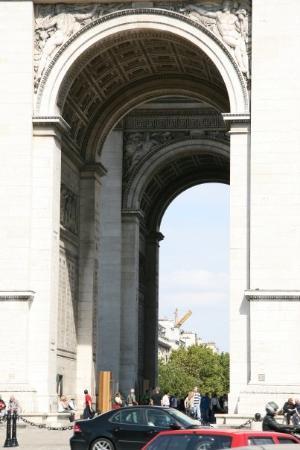 ประตูชัย: Bike Ride through Paris