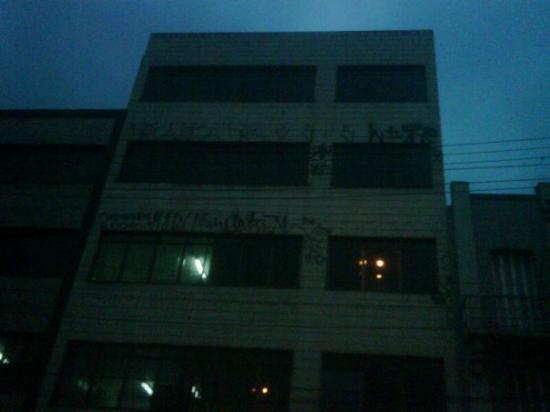 เซาเปาลู: Night graffitties