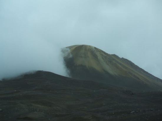 Manizales, โคลอมเบีย: volcan de la olleta