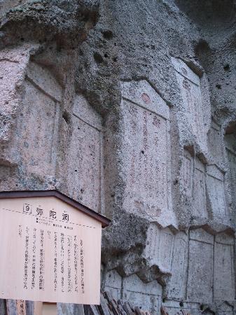 Risshaku-ji Temple: これは自然に出来たもので、阿弥陀如来の姿がわかれば幸せになれるそうですよ!