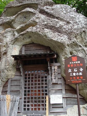 Risshaku-ji Temple: 重要文化財もあります