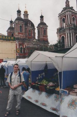 มอสโก, รัสเซีย: EN MOSCU