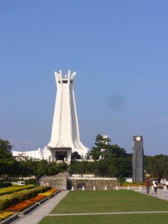 โอะกินะวะ, ญี่ปุ่น: Peace Prayer Park