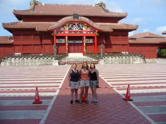 โอะกินะวะ, ญี่ปุ่น: Shuri Castle