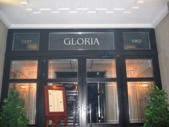 Gloria Wine Cellar ภาพถ่าย