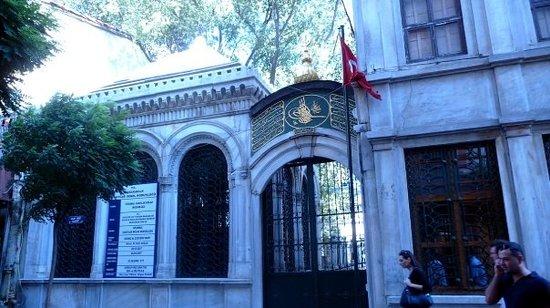 Divan Literatur-Museum (Divan Edebiyati Müzesi)