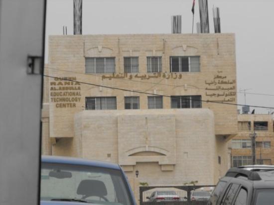 อัมมาน, จอร์แดน: Jordan, Amman (25.04.2009 - 08.05.2009)