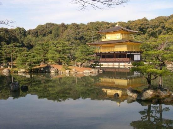 วัดคินคาคุจิ: Kinkaku-ji