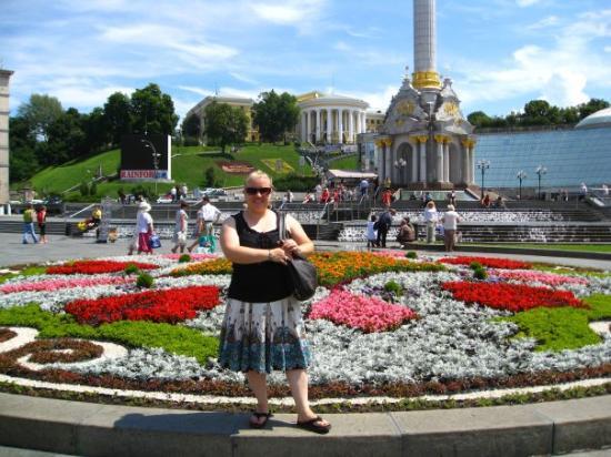 เคียฟ, ยูเครน: Kiovassa kesällä 2008