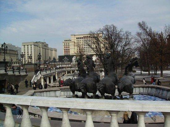 มอสโก, รัสเซีย: Moszkva