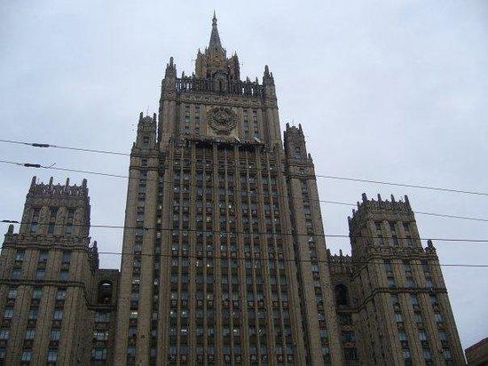 มอสโก, รัสเซีย: KÜM