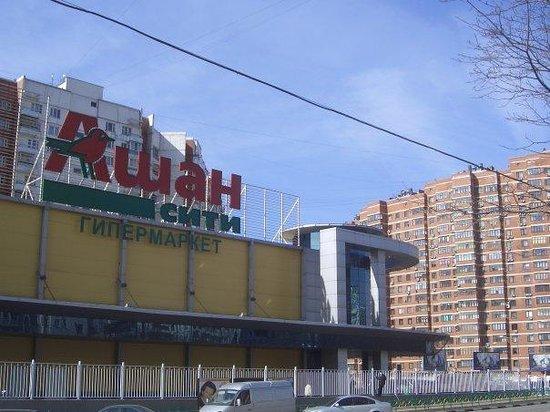 มอสโก, รัสเซีย: Asan Szityi :) (Moszkva)