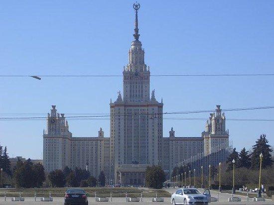 มอสโก, รัสเซีย: Lomonoszov Egyetem