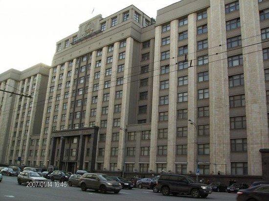 มอสโก, รัสเซีย: Moszkva - Duma