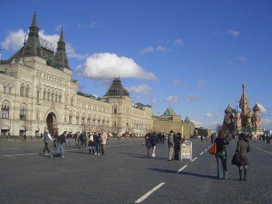 มอสโก, รัสเซีย: GUM