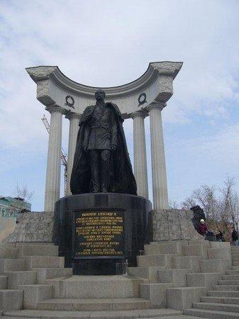 มอสโก, รัสเซีย: II. Sándor Imperator