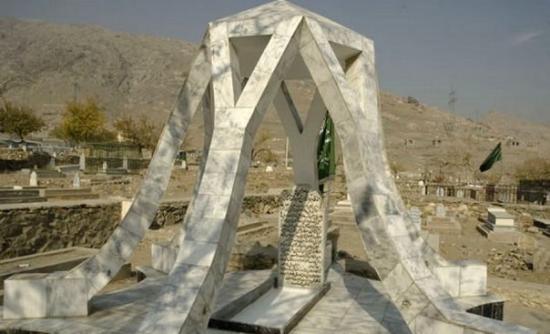 Kabul ภาพถ่าย