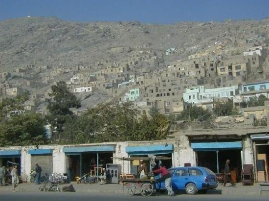 Kabul Province ภาพถ่าย