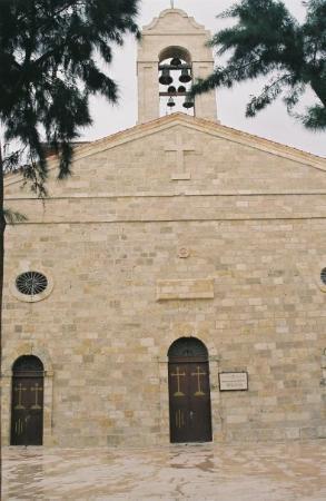 อัมมาน, จอร์แดน: L'église de Madaba