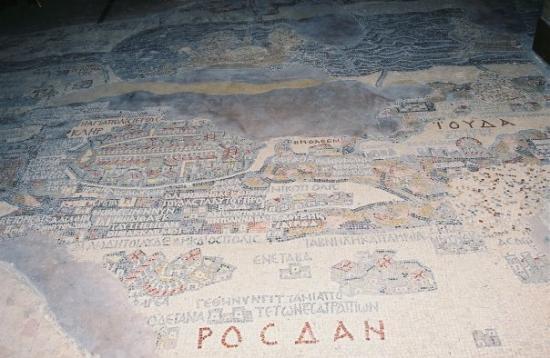 อัมมาน, จอร์แดน: L'église de Madaba - la plus vieille carte de la Palestine