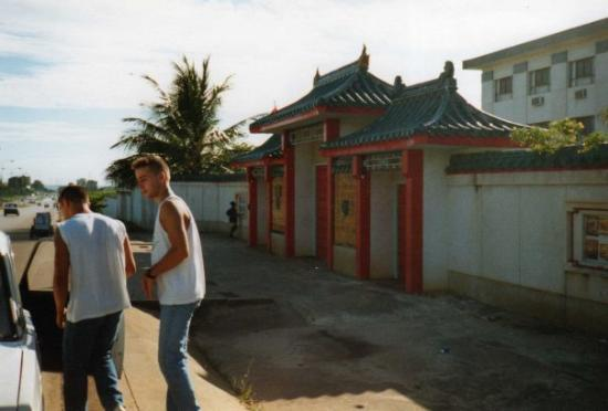 Franceville, กาบอง: embassade de corée .  laurent et loic