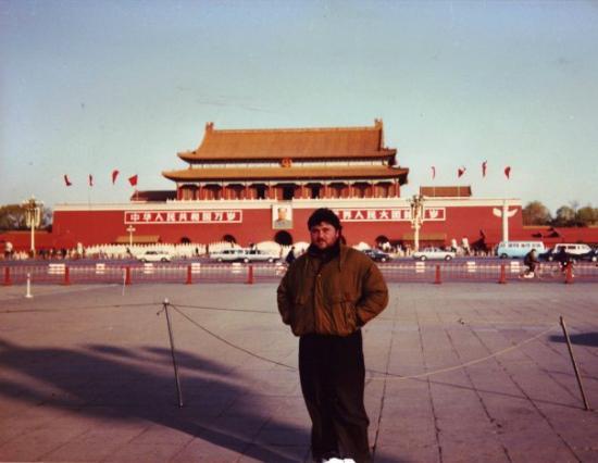 Tiananmen Square (Tiananmen Guangchang): Tian an Amen Platz, Beijing, China
