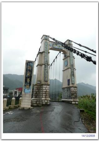 ไทเป, ไต้หวัน: 靜安吊橋