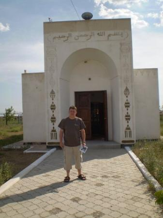 Atyrau, คาซัคสถาน: Mosque in Saraishyk
