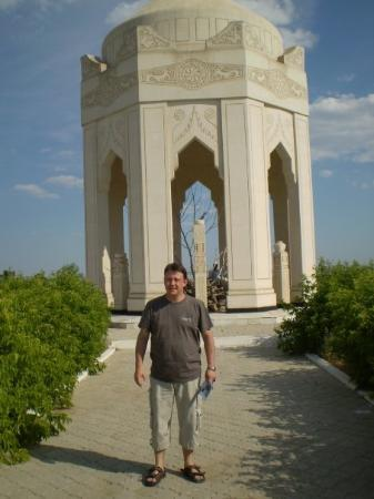 Atyrau, คาซัคสถาน: Shrine of remembrance of ancient Saraishyk
