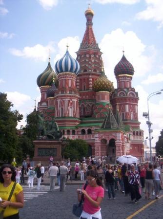 มอสโก, รัสเซีย: spettacolare