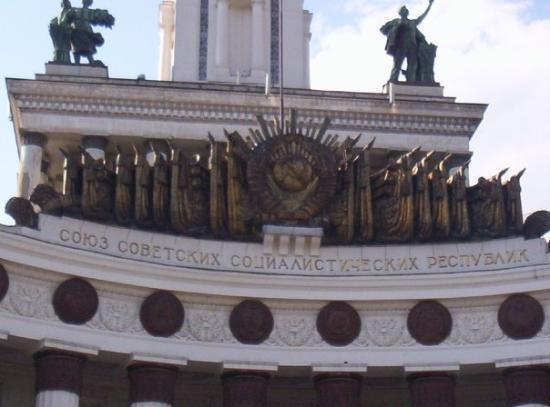 มอสโก, รัสเซีย: CCCP (URSS)
