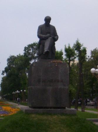 มอสโก, รัสเซีย: lenin
