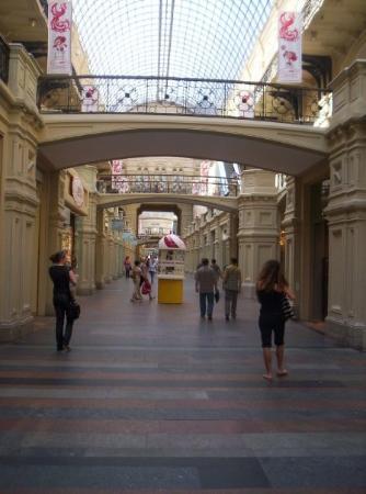 มอสโก, รัสเซีย: il gym di dentro