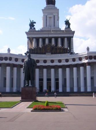 มอสโก, รัสเซีย: la casa del popolo russo