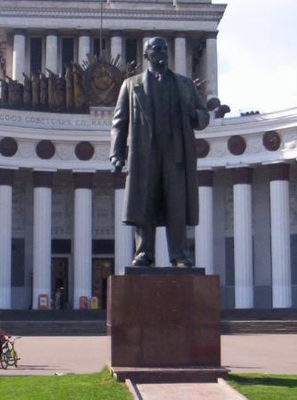 มอสโก, รัสเซีย: lenin alla casa del popolo