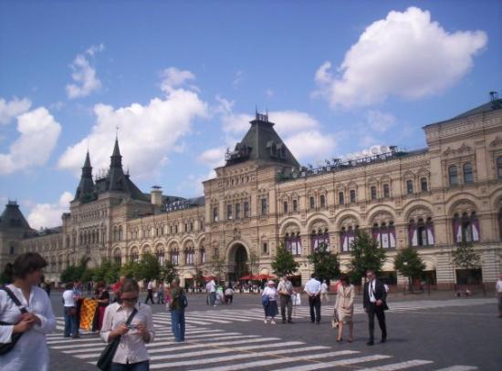 มอสโก, รัสเซีย: il gym, un sempilce centro commerciale sulla piazza rossa