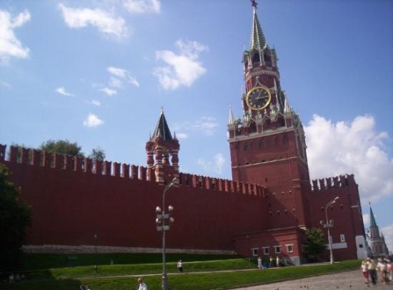 มอสโก, รัสเซีย: cremlino