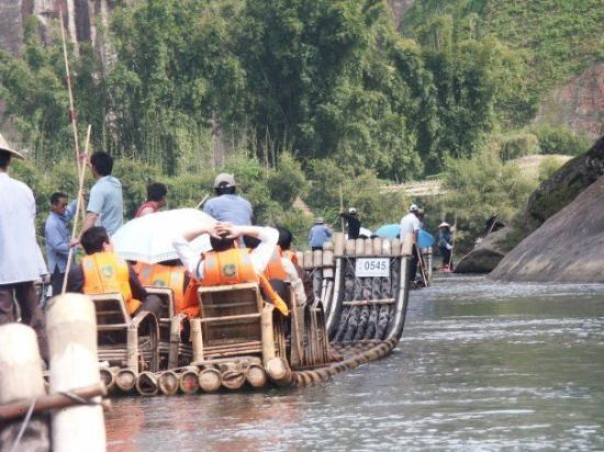Wuyi Shan ภาพถ่าย